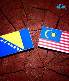 MALAYSIA MEKAR DALAM INGATAN RAKYAT BOSNIA